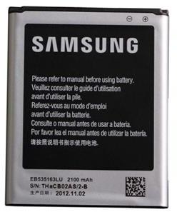 Samsung Baterie Galaxy Grand i9082, i9060 - bulk
