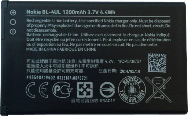 Nokia Baterie BV-5XW2000mAh Li-Ion (Bulk)