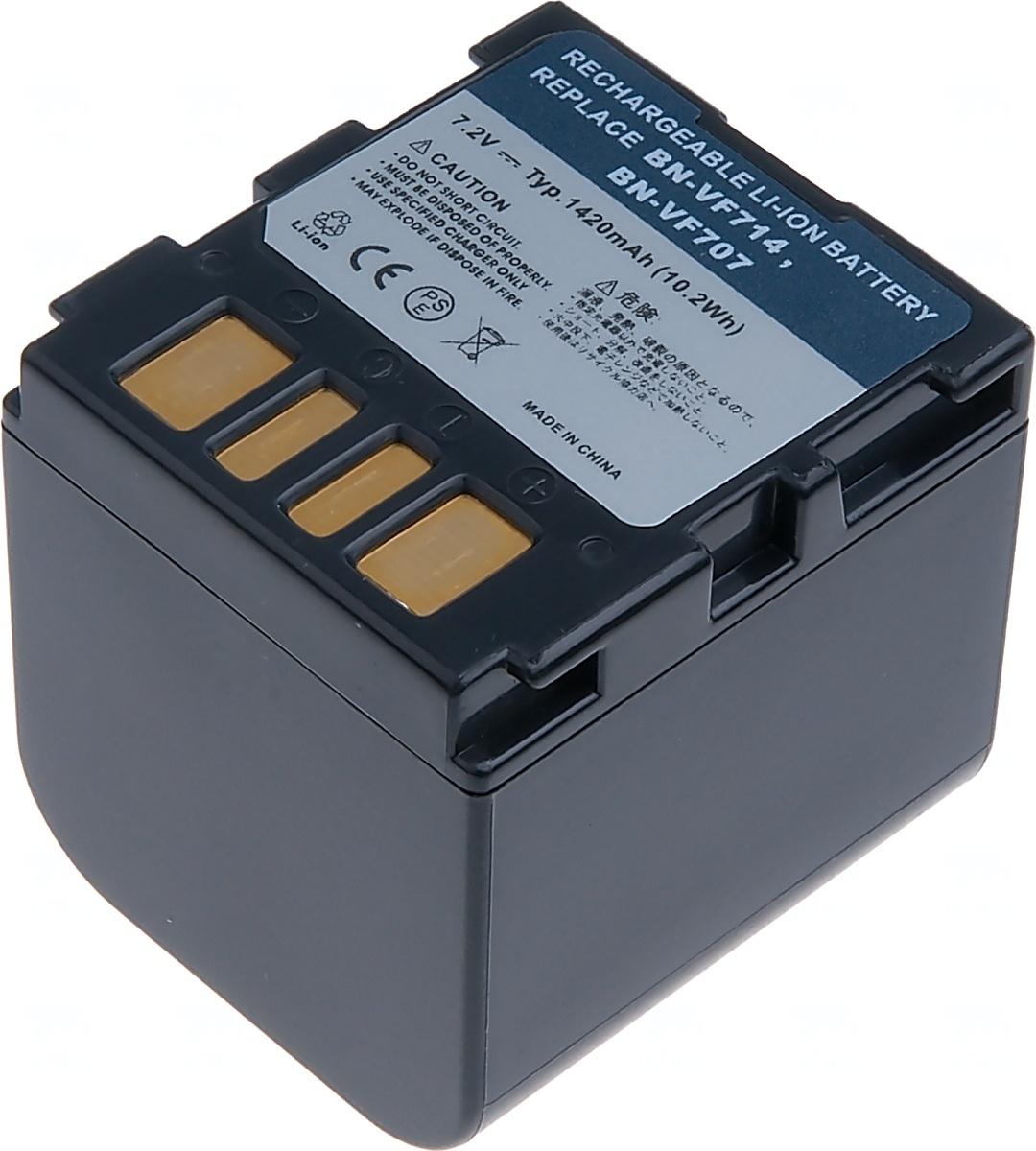 Baterie T6 power JVC BN-VF707U, BN-VF707, BN-VF714, 1420mAh, šedá