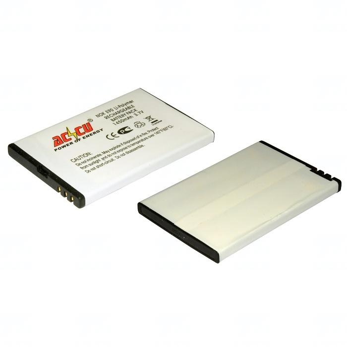 Baterie Accu pro Nokia E90, E61i, Li-ion, 1500mAh