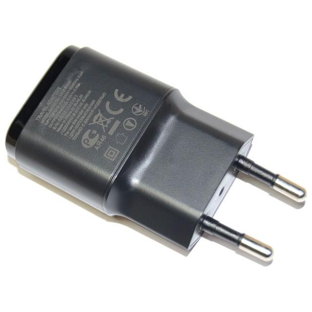 LG USB Cestovní Dobíječ MCS-02ER Black (Bulk)
