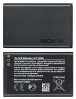 Nokia baterie BL-5CB, 800 mAh - bulk