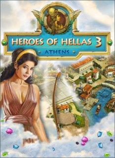 ESD Heroes of Hellas 3 Athens