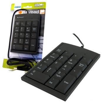 4World Numerická klávesnice na USB super slim, US