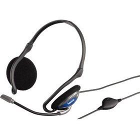 """Hama PC Neckband Headset """"CS-498"""", skládací"""