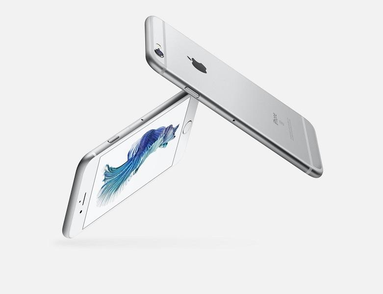 iPhone 6s 16GB Stříbrný