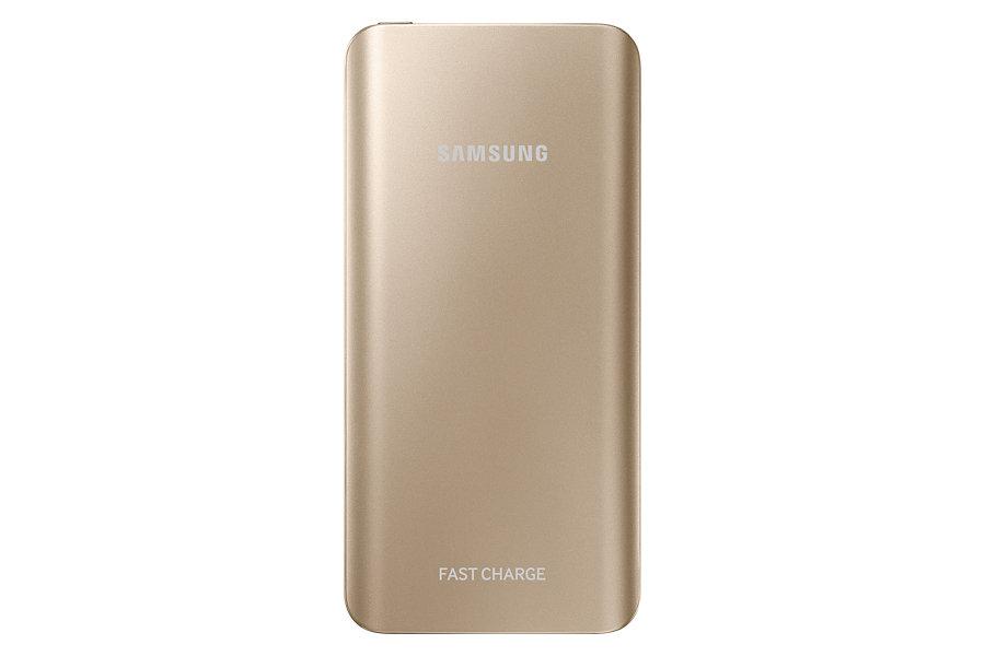 Samsung Externí baterie s rychlonab. 5.2Ah Gold