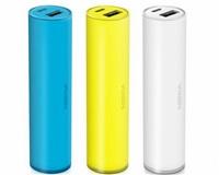 Nokia univerzální přenosný záložní zdroj/nabíječka micro USB (Powerpack) DC-19, azurová