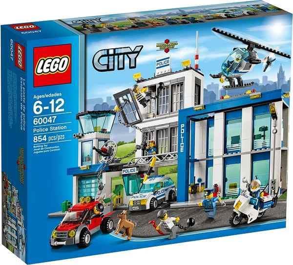 Lego Policie, Policejní stanice