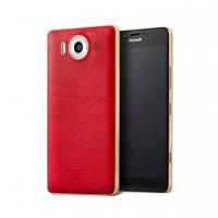 Mozo zadní kryt kožený pro bezdrátové nabíjení pro Lumia 950, Red Gold