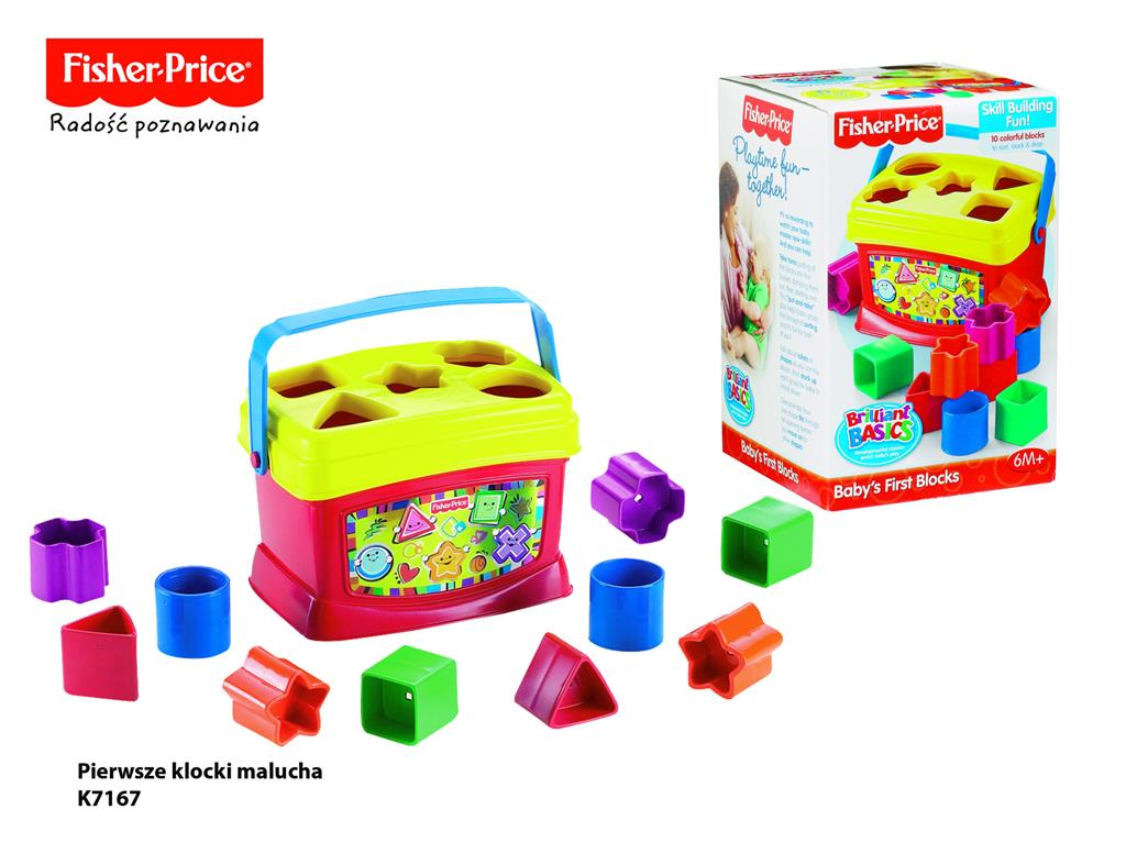 Fisher Price - First lego set