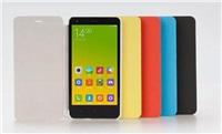 Xiaomi flipový kryt pro Xiaomi Redmi (Hongmi) 2, oranžová