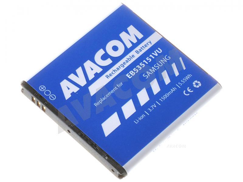 Náhradní baterie AVACOM Baterie do mobilu Samsung I9070 Galaxy S Advance Li-Ion 3,7V 1500mAh (náhrada EB535151VU)