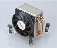 AKASA Chladič CPU AK-CCE-7201CP pro Intel LGA 775,1156 a 1366, měděné jádro, 70mm PWM ventilátor