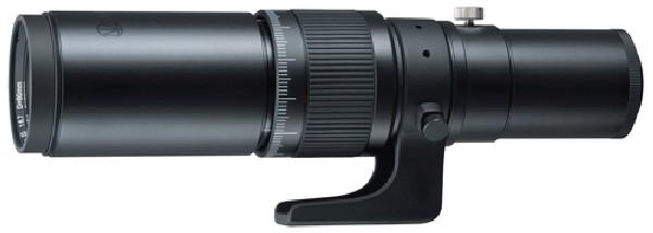 Kenko MILTOL 400mm F6.7 ED pro Nikon