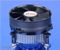 AKASA chladič CPU - Intel - hlinikové jádro