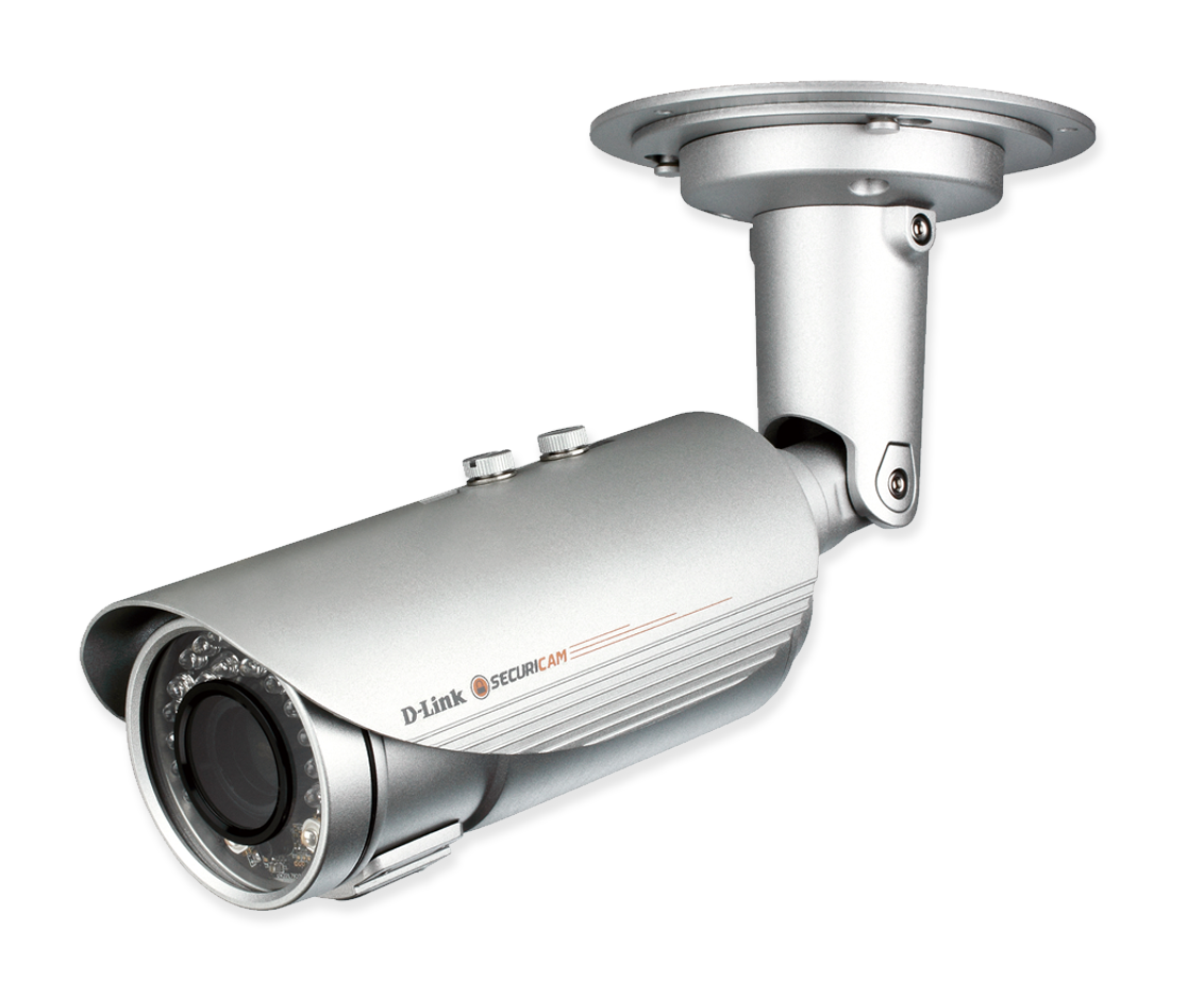D-Link DCS-7517 5 Megapixel Varifocal Bullet Dome Network Camera